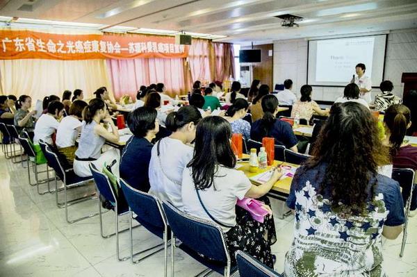 名称:乳癌预防项目社区医务人员的培训级别:普通图片
