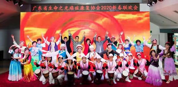 名称:2020新春联欢会 级别:普通图片