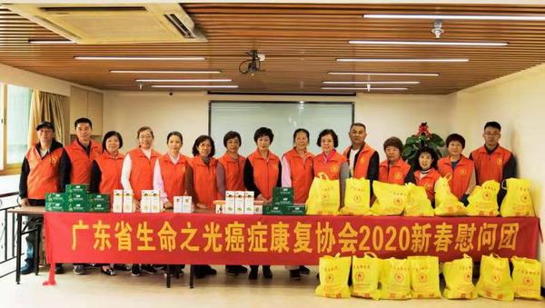 名称:春节探访慰问住院会员 级别:普通图片